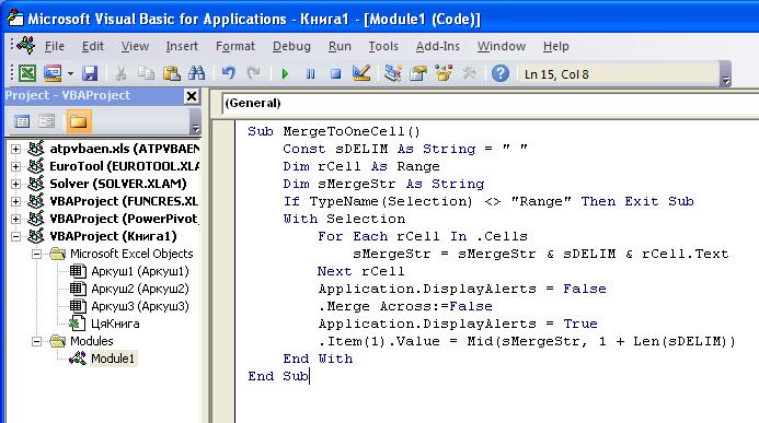 Visual basic for applications (vba), программы, электронные книги, раскрутка, оптимизация